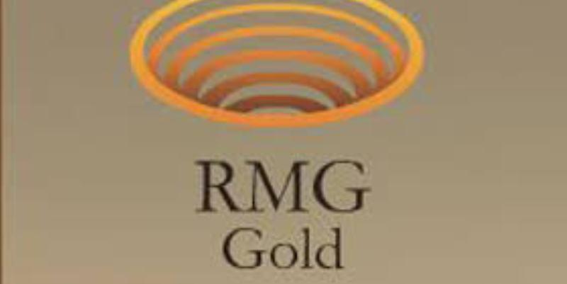 """მთავრობის, კულტურის სამინისტროს და კომპანია """"RMG gold""""-ის საჩივრის განხილვა 3 დეკემბრამდე გადაიდო"""