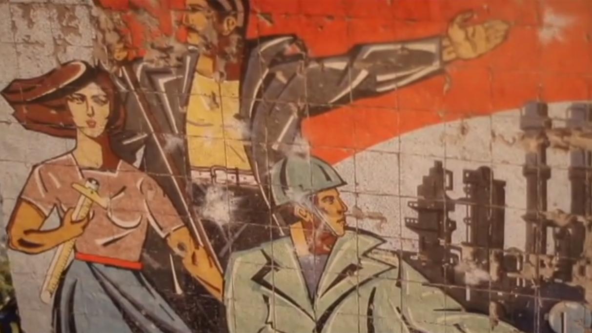 """""""თბილისის დაკარგული გმირები. საბჭოთა პერიოდის მოზაიკები"""""""