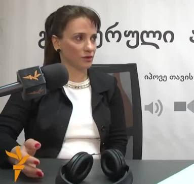 ინგა არახამია ფოტო: რადიო თავისუფლება
